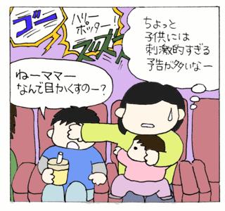 Toystory3_2