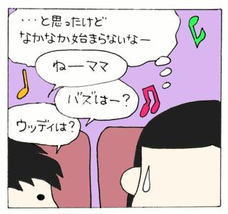 Toystory5