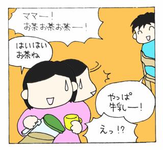 Gohan6