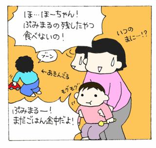 Gohan9