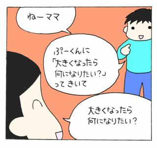 Yume1