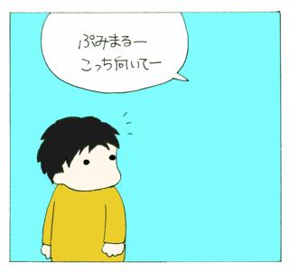 Kime1
