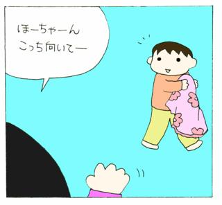 Kime3