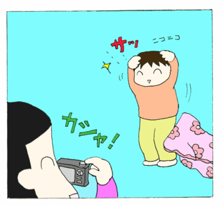 Kime4