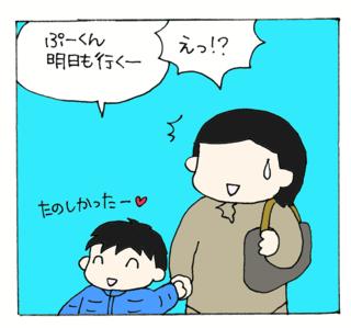 Kenshin5