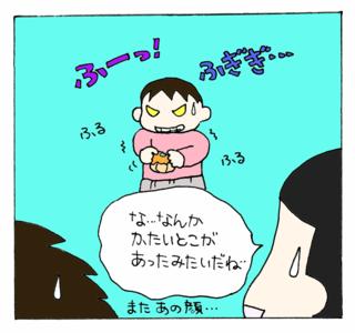Mikan5