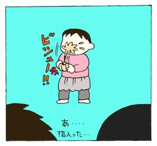 Mikan6