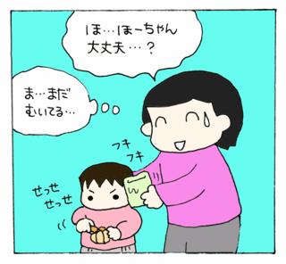 Mikan7