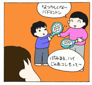 Chiritori2
