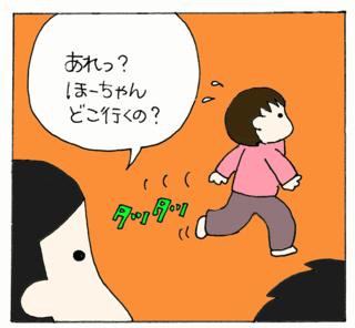 Chiritori3