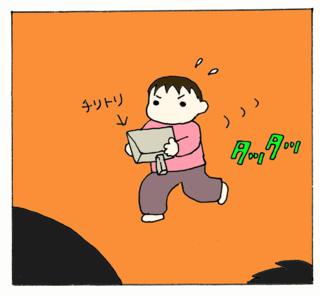 Chiritori4