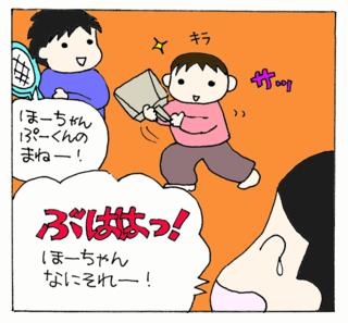 Chiritori5