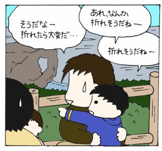 Okianwa11