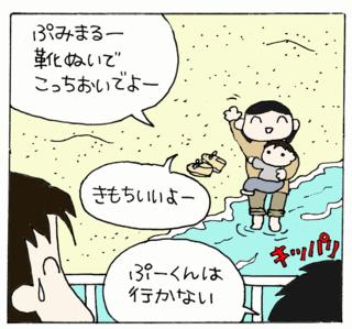 Okinawa20
