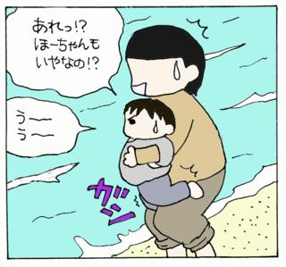 Okinawa21