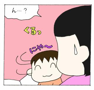 Hon5_2