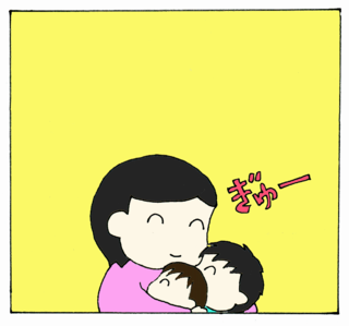 Hoikuen3