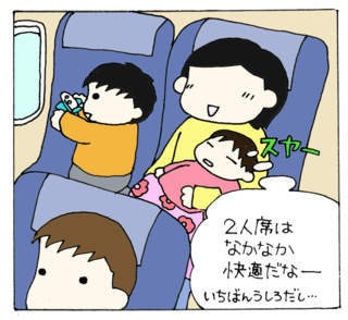 Hokkaido1