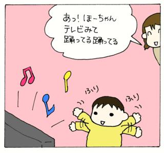 Hokkaido10