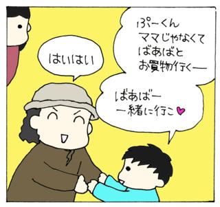 Hokkaido7