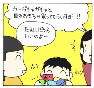 Hokkaido9