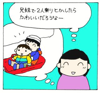 Hokkaido15