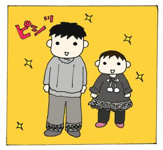 Hokkaido18