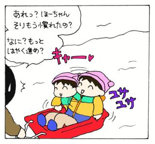 Hokkaido20