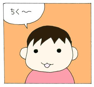 Hochankotoba1