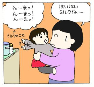 Hochankotoba3