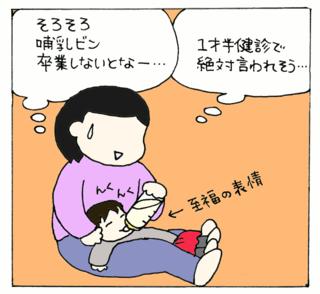 Hochankotoba4