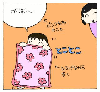 Hochankotoba5