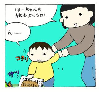Kenshin3