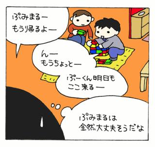 Nyuenshiki2