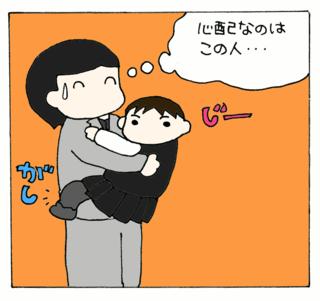 Nyuenshiki3