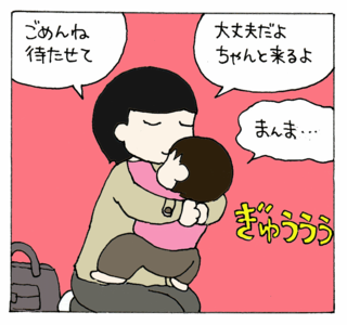 Omukae5