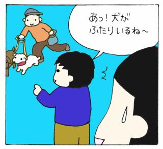 Ippiki1