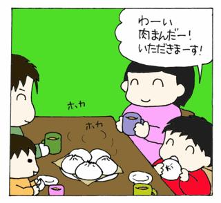 Sutekina6
