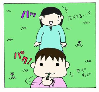 Onnanoko4