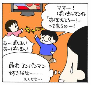 Shiratama1