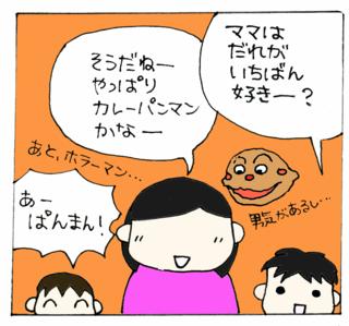 Shiratama2