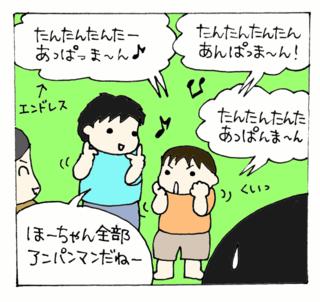 Kisei7