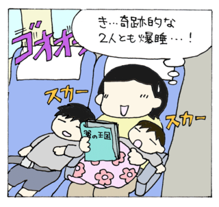Kisei9