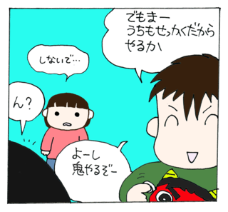 Mamemaki3_2
