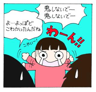 Mamemaki4