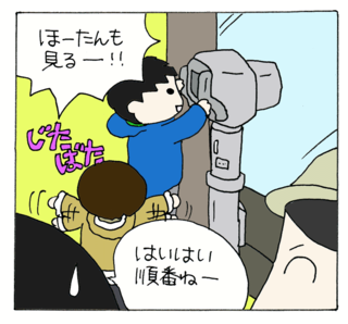 Kisei10