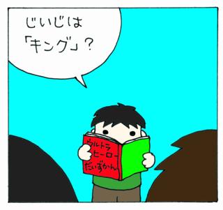 Urutora9