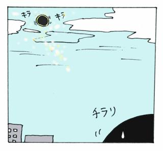 Nisshoku3