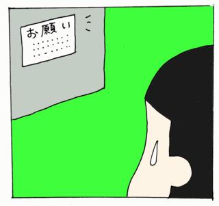 Hiragana7