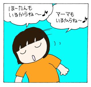 Irukarane1_2
